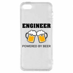 Чохол для iPhone SE Engineer Powered By Beer