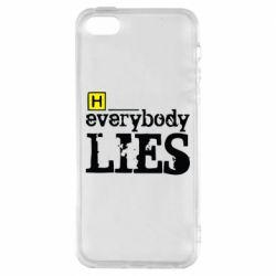 Чохол для iPhone SE Everybody LIES House