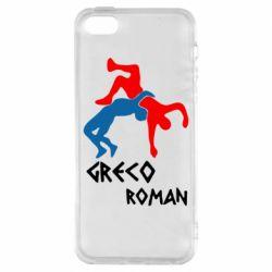 Чохол для iPhone SE Греко-римська боротьба