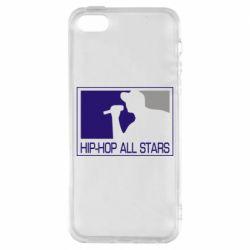 Чехол для iPhone SE Hip-hop all stars