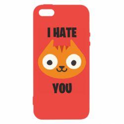 Чохол для iPhone SE I hate you