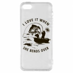 Чохол для iPhone SE I love it when she bends over