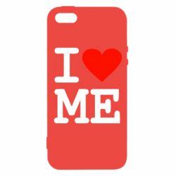 Чехол для iPhone SE I love ME
