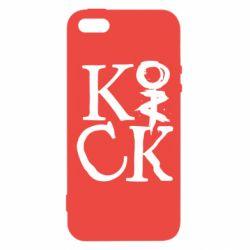 Чехол для iPhone SE Invincible tricking