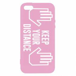 Чохол для iPhone SE Keep your distance