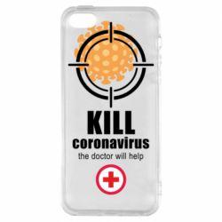 Чохол для iPhone SE Kill coronavirus the doctor will help
