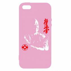 Чохол для iPhone SE Kyokushin Kanku logo