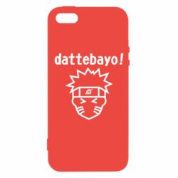 Чохол для iPhone SE Naruto dattebayo!