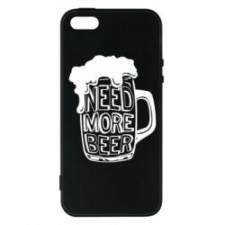 Чохол для iPhone SE Need more beer