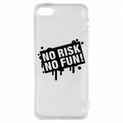 Чохол для iPhone SE No Risk No Fun