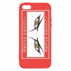 Чохол для iPhone SE Orochimaru's eyes