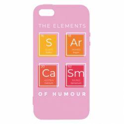 Чохол для iPhone SE Sarcasm