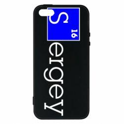 Чехол для iPhone SE Sergey