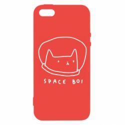 Чохол для iPhone SE Space boi