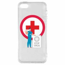 Чохол для iPhone SE Stop virus and doctor