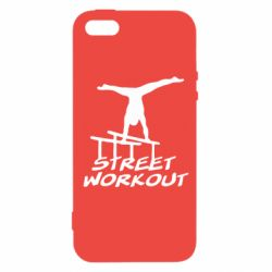 Чехол для iPhone SE Street workout