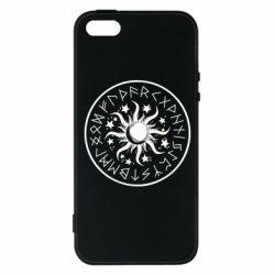 Чохол для iPhone SE Sun in runes