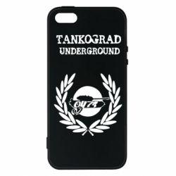Чохол для iPhone SE Tankograd Underground