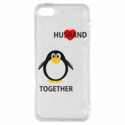 Чехол для iPhone SE Together forever2