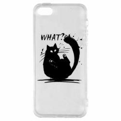 Чохол для iPhone SE What cat