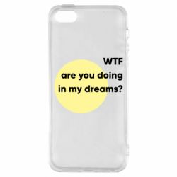 Чохол для iPhone SE Wtf are you doing in my dreams?
