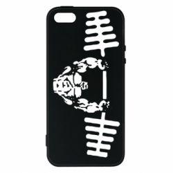 Чехол для iPhone SE Жим штанги