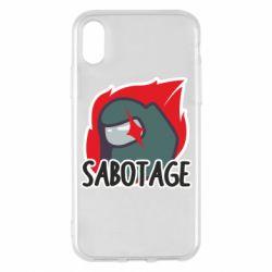 Чохол для iPhone X/Xs Among Us Sabotage