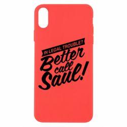 Чохол для iPhone X/Xs Better call Saul!