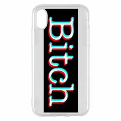 Чехол для iPhone X/Xs Bitch glitch