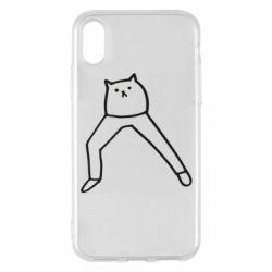 Чохол для iPhone X/Xs Cat in pants