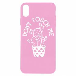 Чехол для iPhone X/Xs Don't touch me cactus