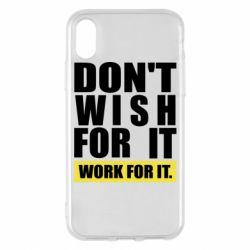 Чохол для iPhone X/Xs Dont wish