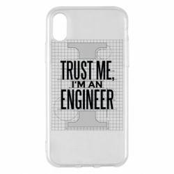 Чохол для iPhone X/Xs Довірся мені я інженер