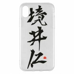 Чохол для iPhone X/Xs Ghost Of Tsushima Hieroglyphs