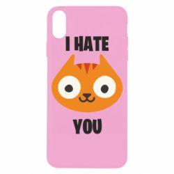 Чохол для iPhone X/Xs I hate you