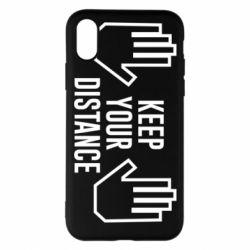 Чохол для iPhone X/Xs Keep your distance