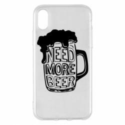 Чохол для iPhone X/Xs Need more beer
