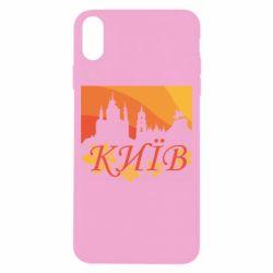 Чохол для iPhone X/Xs Night-Day Kiev