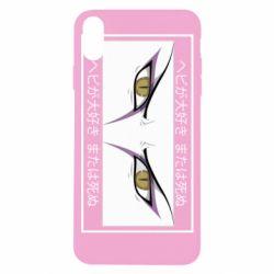 Чохол для iPhone X/Xs Orochimaru's eyes