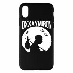 Чехол для iPhone X/Xs Oxxxymiron Долгий путь домой