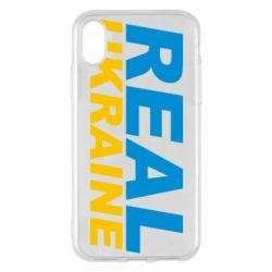 Чехол для iPhone X/Xs Real Ukraine