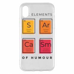 Чохол для iPhone X/Xs Sarcasm