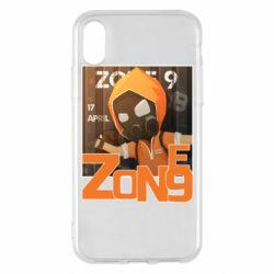 Чохол для iPhone X/Xs Standoff Zone 9