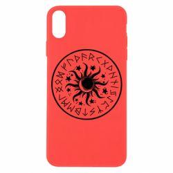 Чохол для iPhone X/Xs Sun in runes