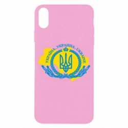 Чохол для iPhone X/Xs Україна Мапа