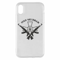 Чохол для iPhone X/Xs Veteran machine gun