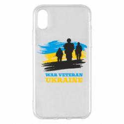 Чохол для iPhone X/Xs War veteran оf Ukraine