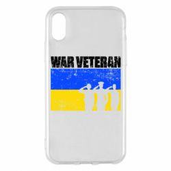 Чохол для iPhone X/Xs War veteran