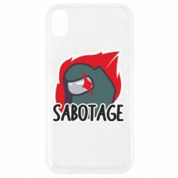 Чохол для iPhone XR Among Us Sabotage