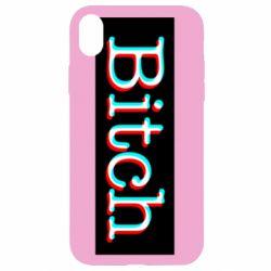 Чехол для iPhone XR Bitch glitch